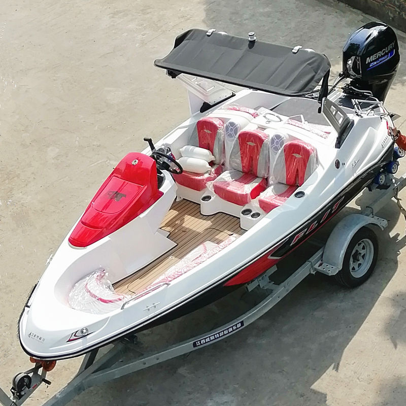 PVC flooring and wakeboard tower canopy 4 person ski boat without engine