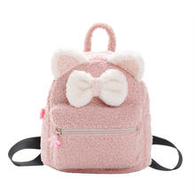 2020 Trendy Cute Plush Kindergarten Cartoon Mini Baby School Bag Backpack