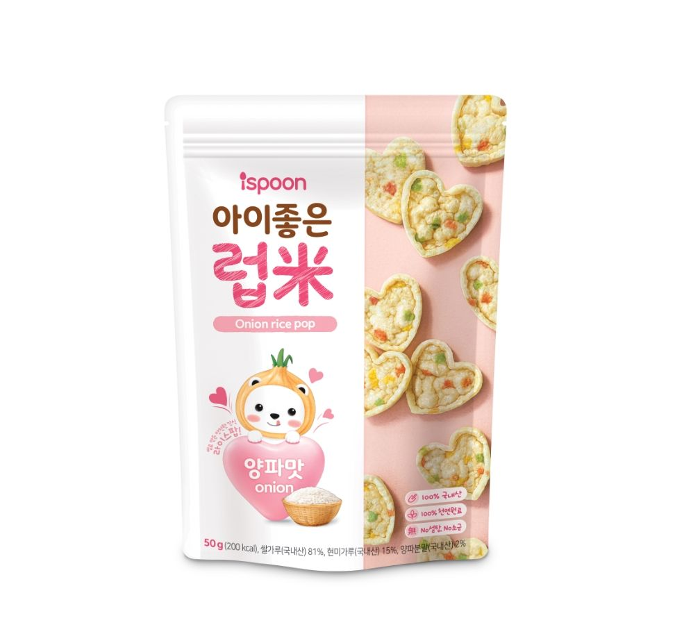 Heart shape Korean Rice Snack made with natural ingredients Onion