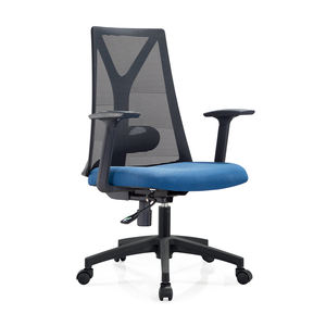 Ergonomic Executive Swivel Comfortable Mesh Cheap Ergonomic Staff Office Chair