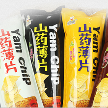 High quality  Chinese Dried Yam Puffed Snacks Chinese Delicious Yam Chips