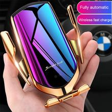 PSDA 10W Car Charger Wireless Charger R1 R2 Wireless QI Charger Infrared Smart Sensor Automatic Fast Charging Phone Holder