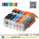 OEM 6Combo Pack For Canon Printers 770/771 Compatible Ink Cartridges PIXMA TS5070