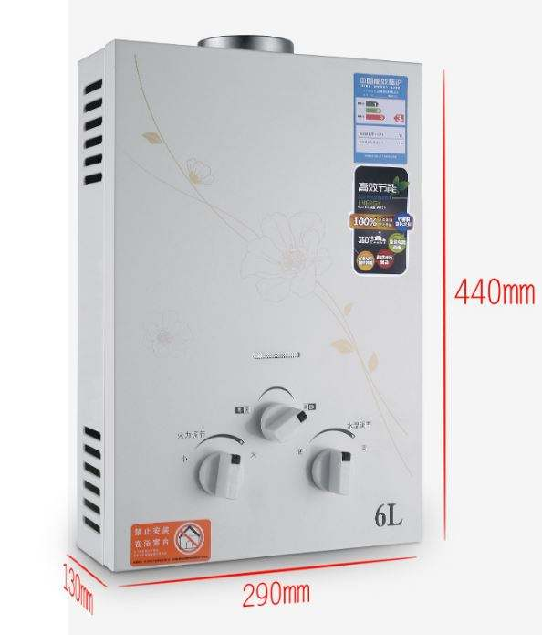 gas water heaters instant gas water heater portable gas water heater