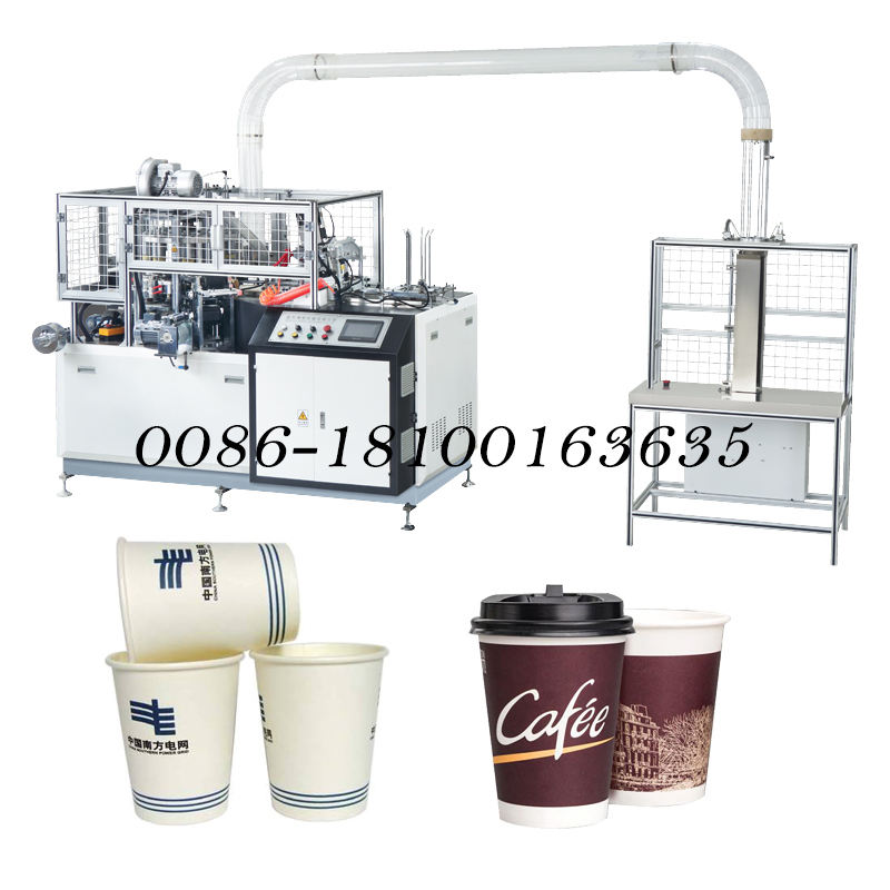automatic china coffee disposable mini tea paper cup cutting plate production making forming machine handle price rajkot