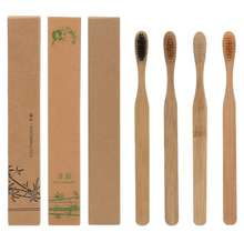 Factory Price Soft Bristle Tooth Brush Private Label With Travel Case Wowe Bamboo Toothbrush Single Use