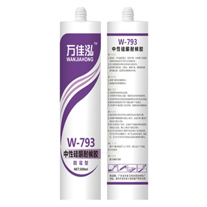 Water proofing sealant water pipe sealant water pipe glue