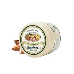 Private Label Organic Baby Skin Moisturizing Calendula baby winter cream