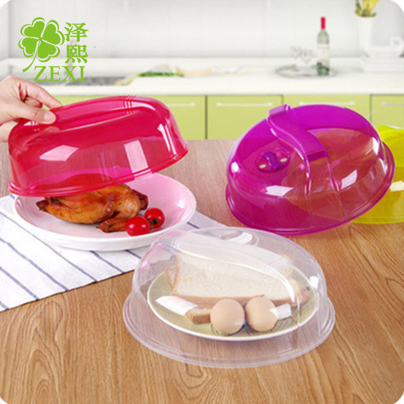 Japanese-style kitchen refrigerator microwave oven special heating oil-proof cover dust-proof splash-proof multi-purpose