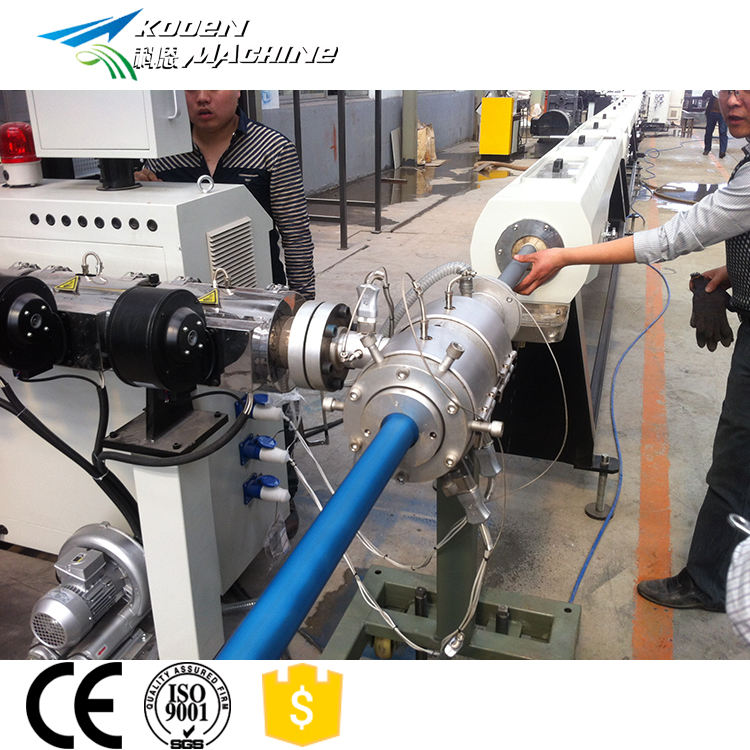 hdpe pp ppr water supplier drainage tube hose pipe extrusion making machine/production line extruder