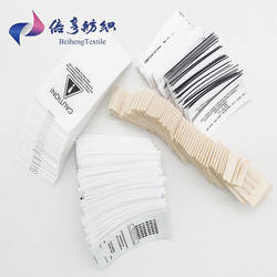 Custom Textile Printed 100% Polyester Brand Name Cloth Care Label with logo