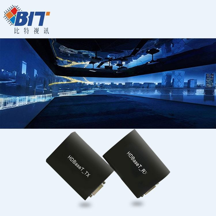 Bitvisus HDBT/HDMI 4K Extender with long transmission distance,fast speed,no compression of video signal