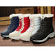 2020 Newest Kids and Lady Snow Boots Winter Waterproof Warm Snow Boots Woman