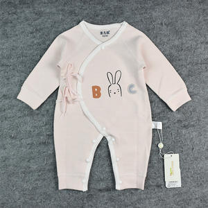 lovely newborn lacing a garment with boneless suture baby butterfly clothes