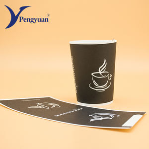 Food Grade paper roll for paper tea cup fan ce