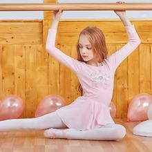 High quality children's dance skirt spring and autumn training suit long-sleeved girls ballet performance clothing