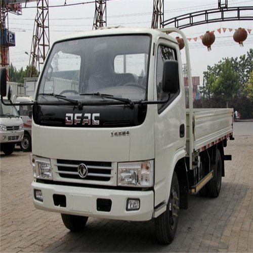 1 To 5 Tons Mini Light Cargo Truck