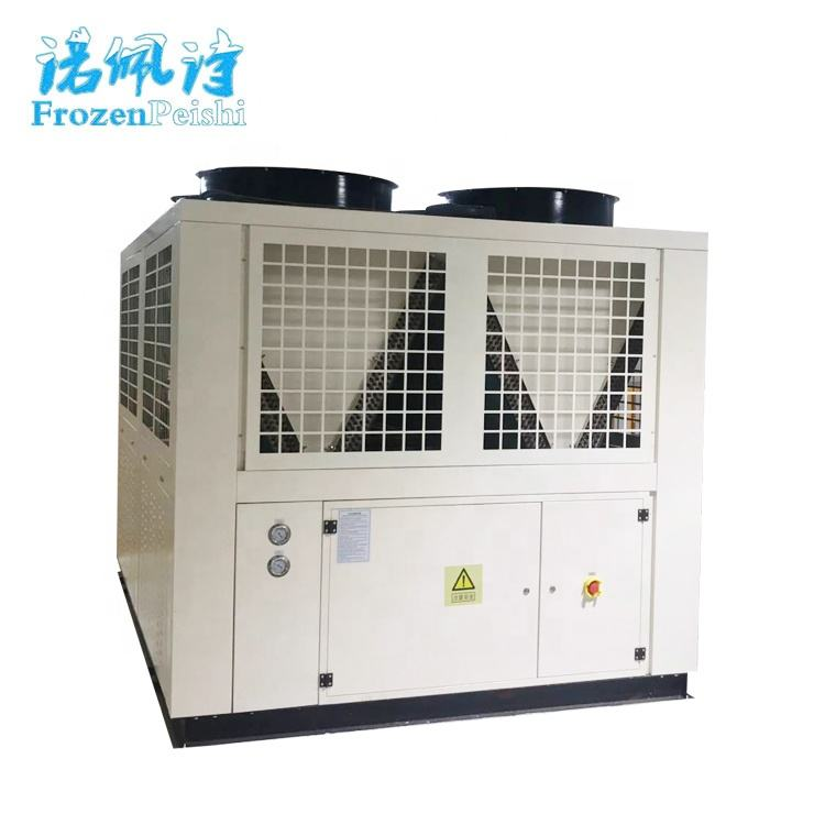 15 Ton 20 HP Low Temp Single Compressor Air Cooled Screw Chiller AC