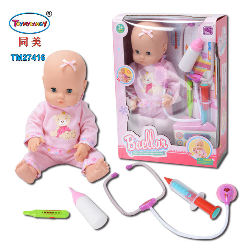 Hot new products for 2020 shantou chenghai medical doll lovely baby toys fashion doll soft rubber toys for kids