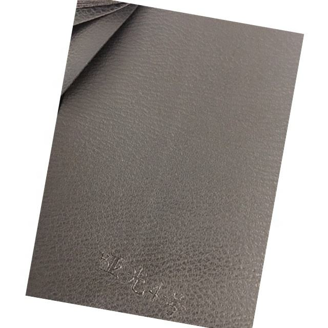 embossed texture artificial dashboard pvc leather