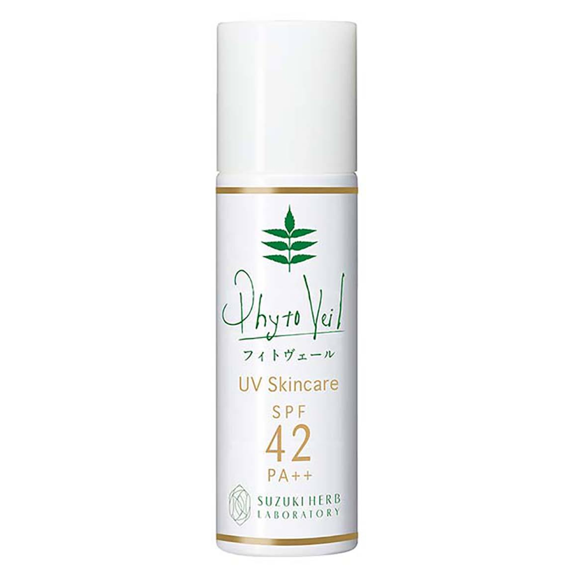 Japanese no ethanol long-lasting UV protection sunscreen cream
