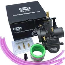 CPO Racing carburetor PWK 28 30 32 34 PWK28MM PWK 28MM 30MM 32MM 34MM replace for KEIHIN motorcycle engine systems