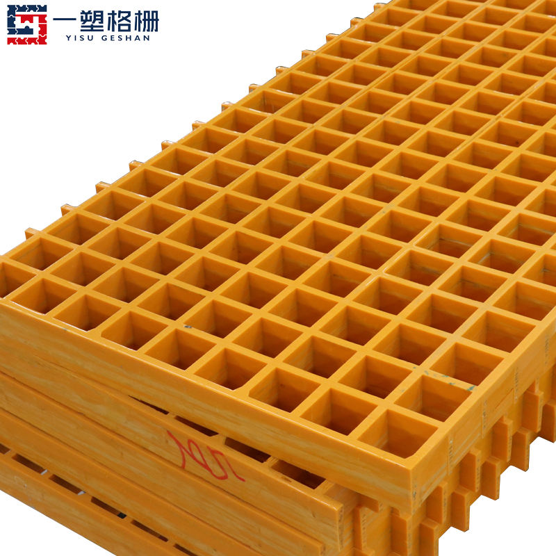 GRP Floor Grating Walkway Plastic Frp Grate Tree Pool Protection Grid Car Wash Shop Drainage Channel Fiberglass Grille