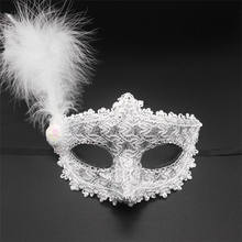 Wholesale women's half-face feathered masquerade ball mask carnival Venice fashionable feather masks