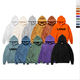 Costom Many Colors Logo Oversize Pullover Plain Blank Hoodies Sweatshirt Hoodies For Men