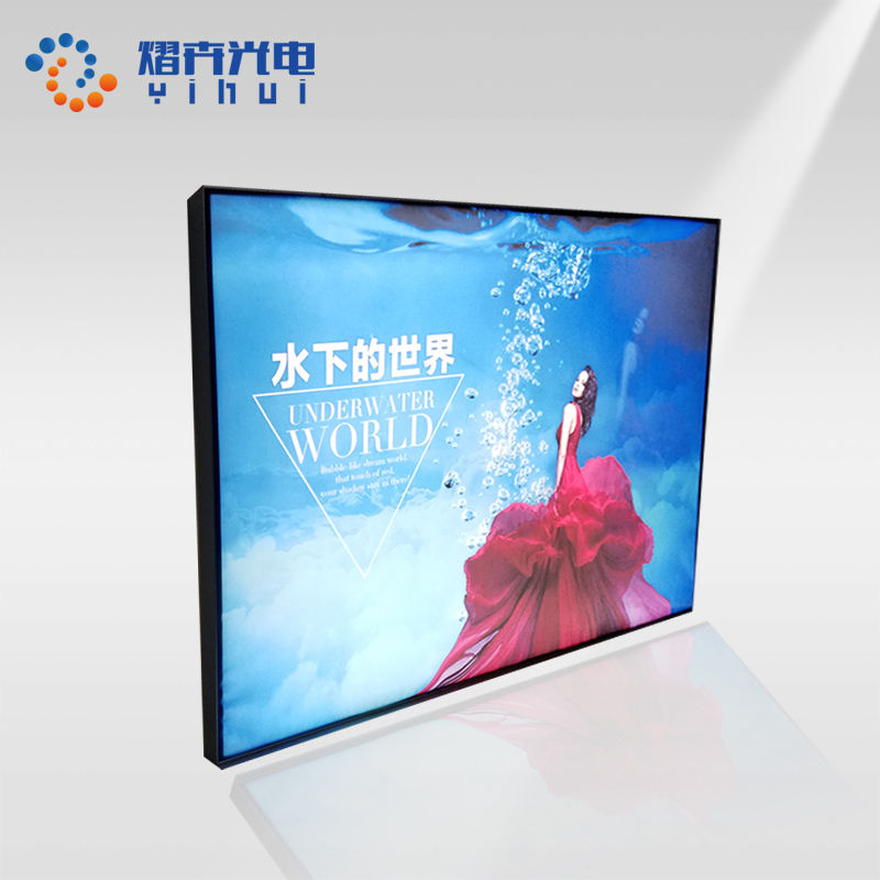 High Quality Single sided aluminum frame fabric advertising light box