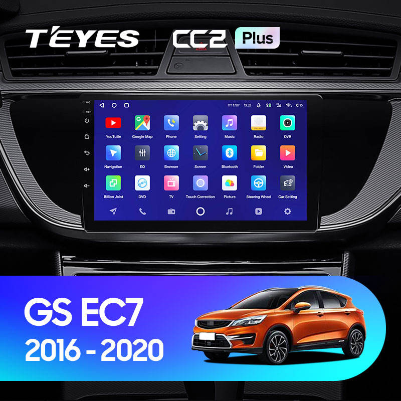 TEYES CC2 Plus For Geely GS Emgrand EC7 1 2016 - 2020 Car Radio Multimedia Video Player Navigation Android 10 keine 2din 2 din DVD