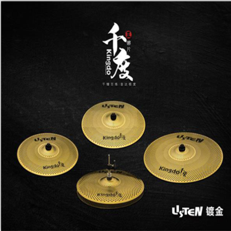 low volume cymbal low sound mute cymbal for cymbal set