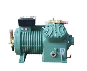 12hp semi-hermetic piston refrigeration compressor