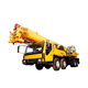 Mobile Crane Chinese 35 Ton Small Hydraulic Mobile Truck Crane QY35K5 For Sale