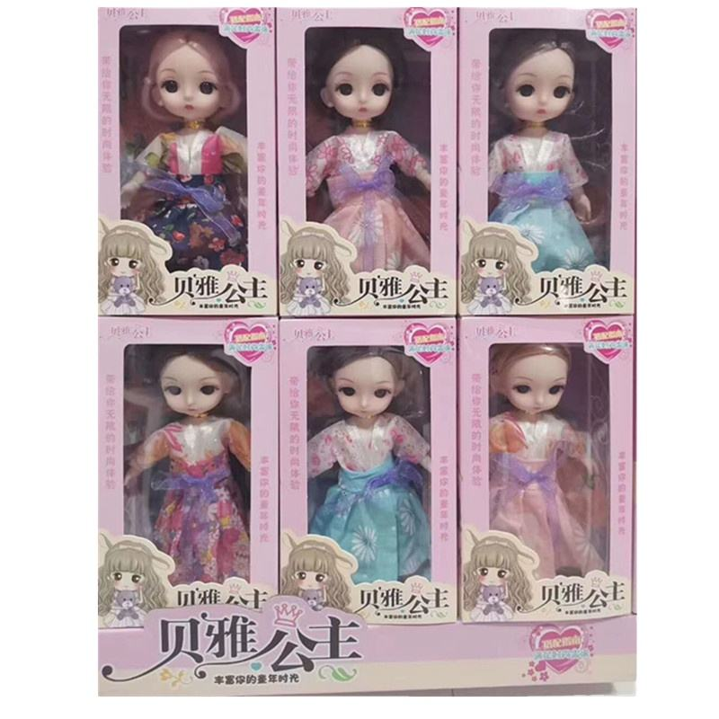 lol dolls girls gift toys fashion dress doll silicone China Princess doll 6 figures assorted window box