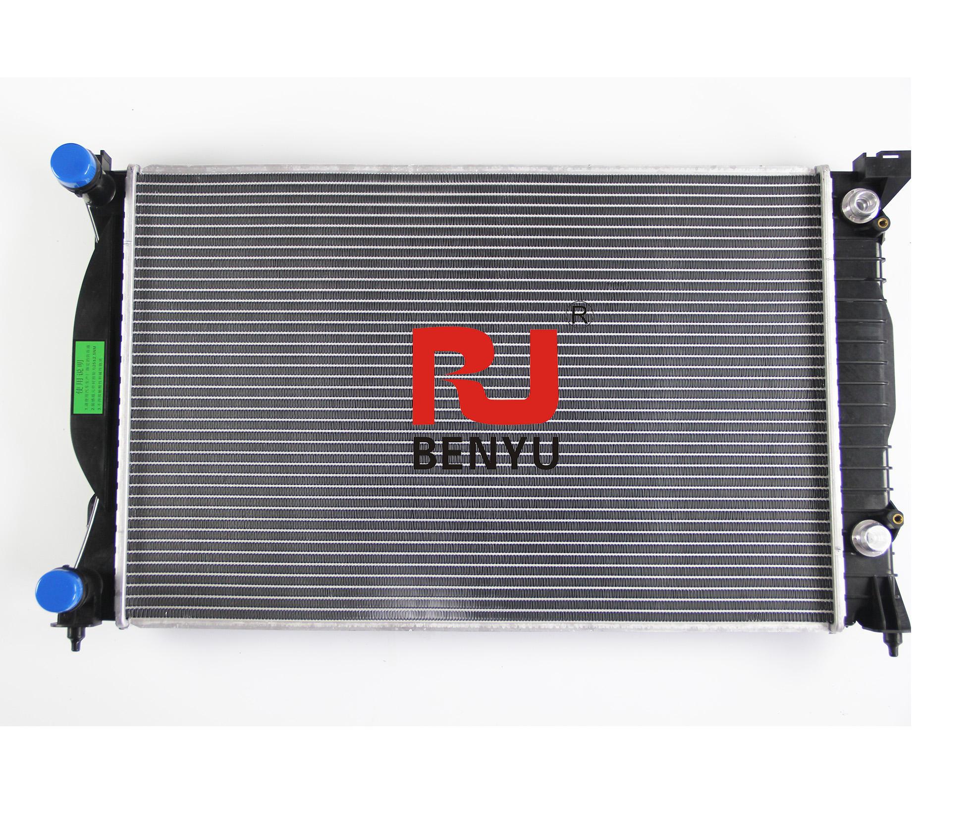 AT Radiator Fits Audi A4 A6 Quattro S4 VW Passat 98-05 Automatic Transmission