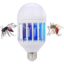 15W LED Eco friendly  Household Anti-Mosquito Electric Insect Fly Lure Kill  anti kills mosquito repellent light bulb