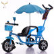 OEM color toy cycle for kids 1 2 years tricycle/ride on children tricycle two seat/two seat pedal car kids tricycle with trailer