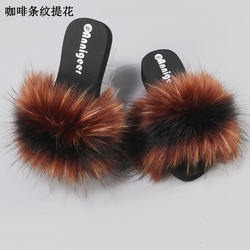 soft fox fur slippers for women faux fur slide sandals Custom Women Fashion Fur Slides