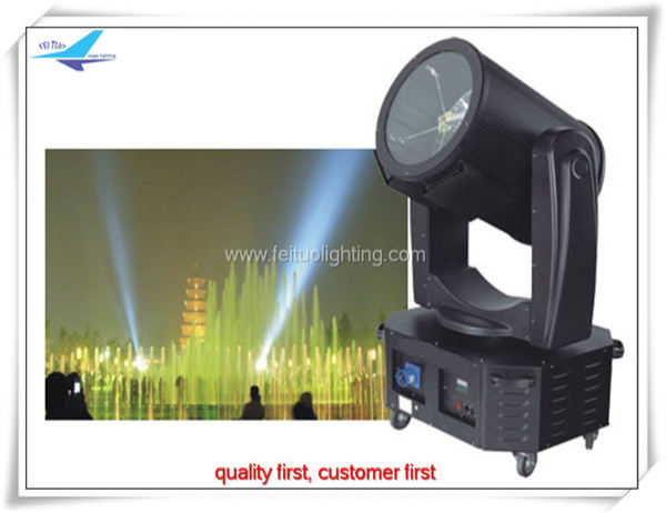 Outdoor sky searchlight 4000w high power sky tracker 4kw optional sky searchlight beam light IP65 xenon search light