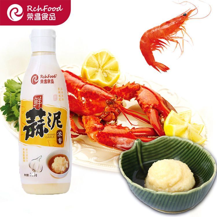 Sushi Products ExportにKorea Frozen Garlic Paste