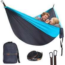 softest nylon portable camping hammock