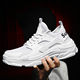 Summer new designer breathable air fly-knit men's running sports sneakers,fashion white branded custom casual Sport shoes men