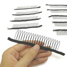 Long wig comb with 20 teeth Black wire clips hair full lace wig combs snap cap hairpiece accessories styling tools