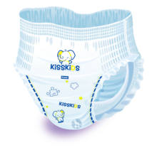 Kisskids Daily Close Organic Newborn Disposable Ultra-Thin Baby Training Pant Style Diapers Medium