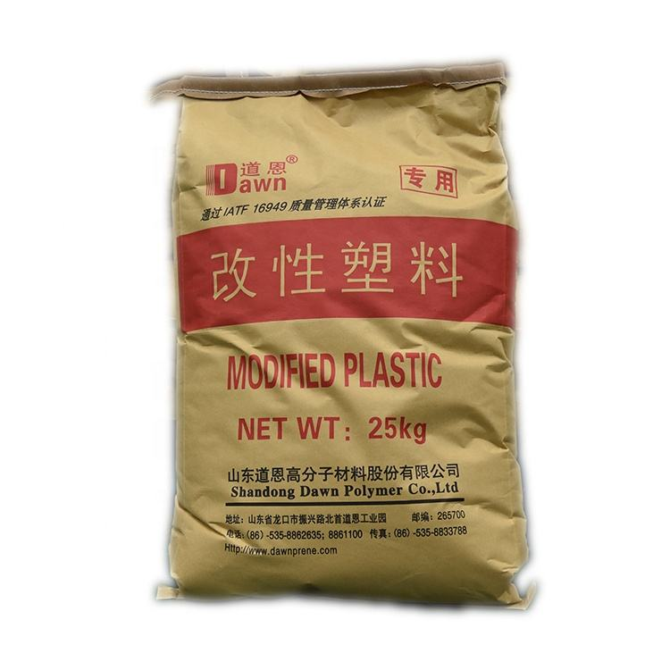 modified plastic Melt blown PP raw materials