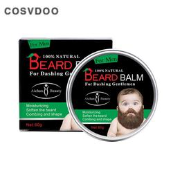 Factory wholesale price private label shaving creams for men