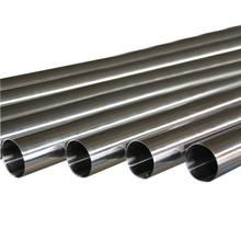 China Supplier SUS 201 202 304 304L 316 316L  SS316 Stainless Steel Pipe / Tube