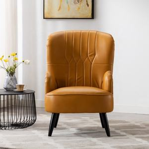 High Back Modern Synthetic Leather Armchair for Living Room