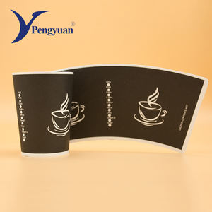 Excellent products paper tea stock cup fan board raw material roll